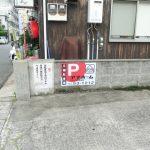 月極駐車場(伊津部町)